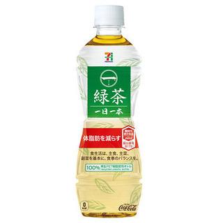 🌟一(はじめ) 緑茶一日一本500ml×12本🌟お届けします