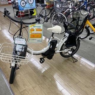 電動アシスト自転車【管理番号1781】