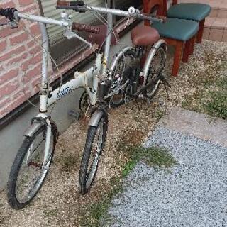 商談中   折り畳み自転車2台