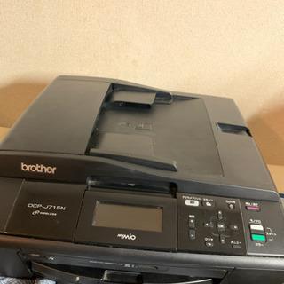 プリンター brother DCP-J715N 無料
