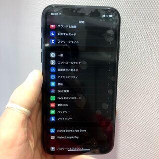 久しぶりに出したiPhoneが起動しない(゚д゚)!写真などが欲...