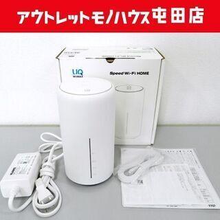 HUAWEI Speed Wi-Fi HOME L02 HWS3...
