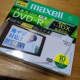 【新品】DVD-R 録画用120分 10パック