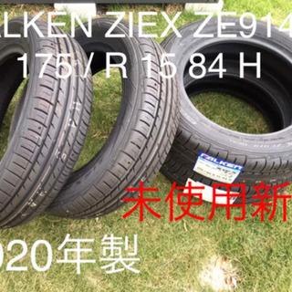 2020年製 未使用新品 FALKEN ZIEX ZE914F ...