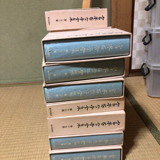 宮本百合子全集 25巻 初版