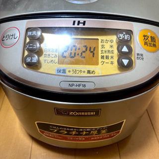 【引き取り方が決まりました】象印 炊飯器 ZOJIRUSHI N...