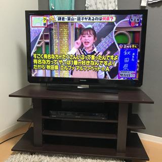 【値下げ!】40インチREGZAテレビ&テレビボード ※別売り可