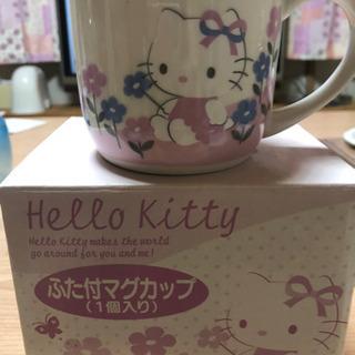 値下げ✨【新品】キティ 蓋付 マグカップ