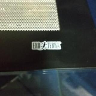 EXOTERRAハビスフィア4530(中古品)