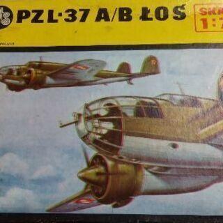 ポーランド製1/72スケールポーランド空軍双発爆撃機PZL−37...