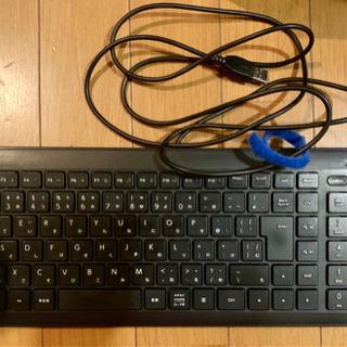 パソコンのキーボードを格安でお譲りします。
