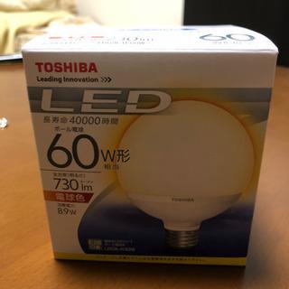 新品未使用品 東芝LED電球