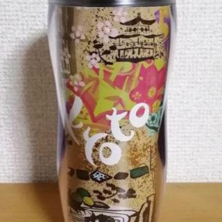 【新品】スタバ タンブラー京都限定