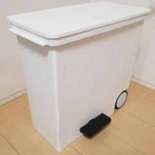 like-it ペダル式ゴミ箱 オルア25ワイドヨコ型
