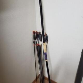 (商談中)弓道武具:弓、矢 ~9/30まで掲載