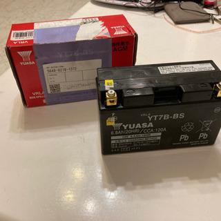 YT7B-BS バッテリー