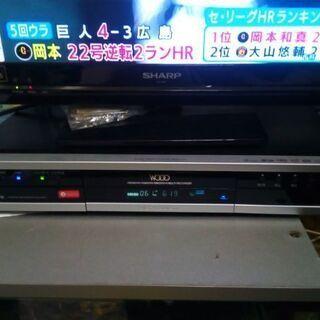 日立 HDD DVDレコーダー DV-DH160W 2番組同時録画