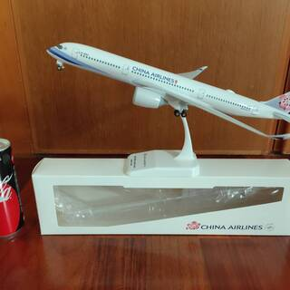 CHINA AIRLINES A350-900 1/200