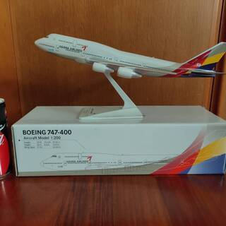 ASIANA AIRLINES B747-400 1/200
