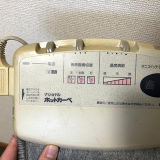 ナショナル ホットカーペ DR282K