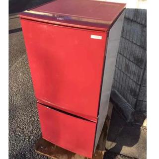 「受け渡し予定者決定しました」シャープ冷蔵庫 137L