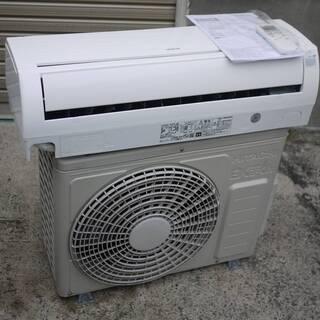 【エアコン暖房】美品 16年製 日立 ルームエアコン 白くまくん...
