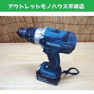 マキタ 充電式ドライバドリル DF458D 18V バッテリ付...