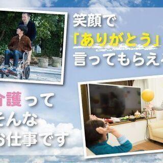 【注目!】曜日固定! 【アルバイト】日勤 【時給】1400~19...
