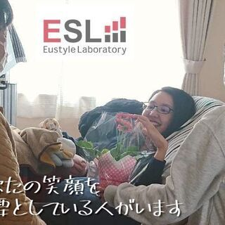 【アルバイト募集】週3日勤務で月収6万円以上! 【注目】曜日固定...