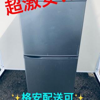 ET904A⭐️AQUAノンフロン冷凍冷蔵庫⭐️