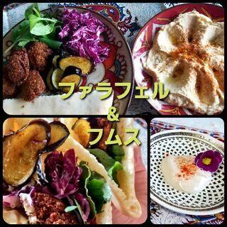 アラブ・中東料理教室