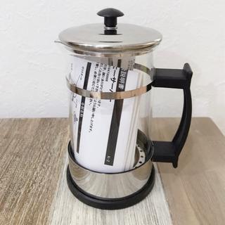 【新品未使用】ティー&コーヒーサーバー