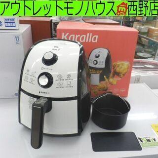 ノンフライヤー ショップジャパン カラーラ ノンオイル 油無し ...