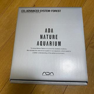 ADA CO2 アドバイスシステムフォレスト 4000円