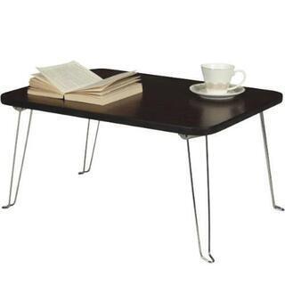 ニトリ折り畳みテーブル(ダークブラウン)