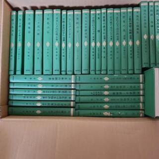 50年前の文庫本集36冊 幻の緑カバー