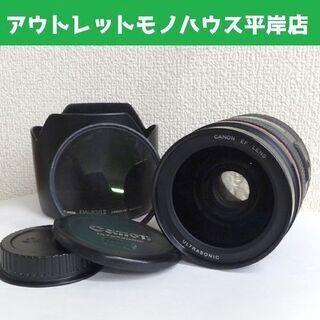 美品★キャノン ズームレンズ EF 28-70mm F2.8L ...