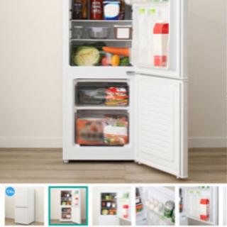 ニトリ 冷蔵庫2020年製 未使用に近い!値下げ