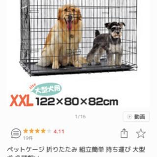 室内飼い犬用ケージ