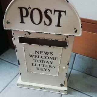 レトロな郵便受け