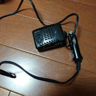車載用ACアダプター、USB機器給電付