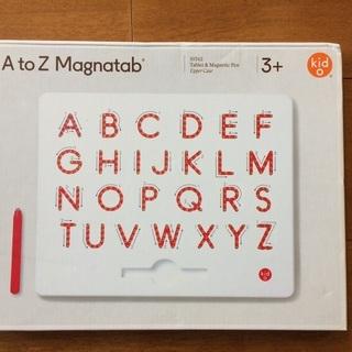 アルファベット練習用マグネット・タブレット(大文字用)