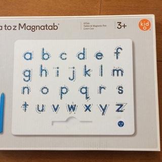 アルファベット練習用マグネット・タブレット(小文字用)