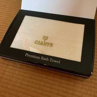 【未使用】GIANTS バスタオル