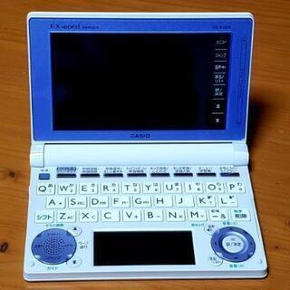 電子辞書 CASIO EX-word XD-D2800 小学生モデル