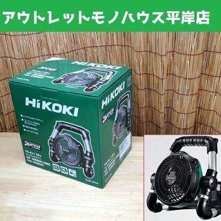 新品 HiKOKI/ハイコーキ 14.4V/18V コードレスフ...