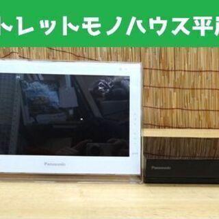 パナソニック 10型防水ポータブルテレビ チューナー付き 201...