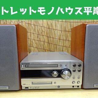 ケンウッド CD/MD/USB コンパクトHi-Fiシステム R...