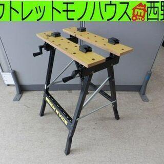 作業台 折りたたみ ワークテーブル 軽量 作業テーブル ワークデ...