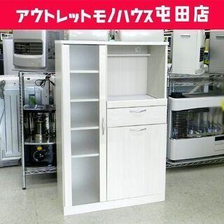 ミドルレンジボード 幅75cm 白い木目デザイン 食器棚 キッチ...